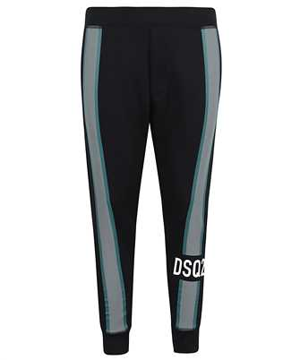 contrast panel track pants